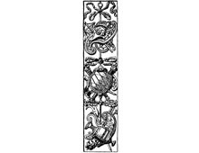 Decorative Border with Shields - Design Image Source