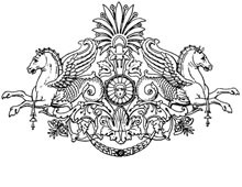 Decorative Ornament of Winged Horses - Design Image Source