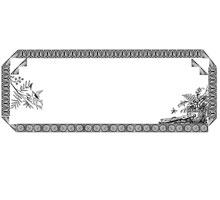 Floral Frame Clip Art